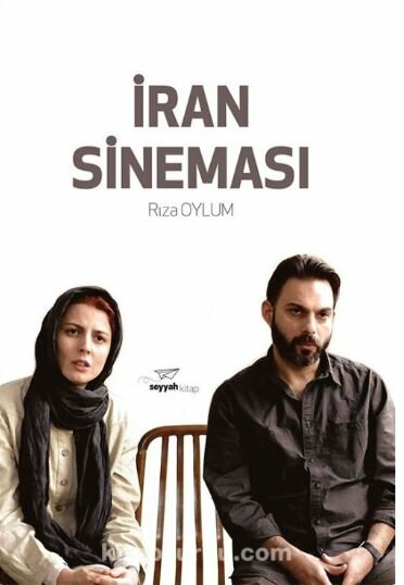 Book on Iran's post-revolution cinema published in Istanbul