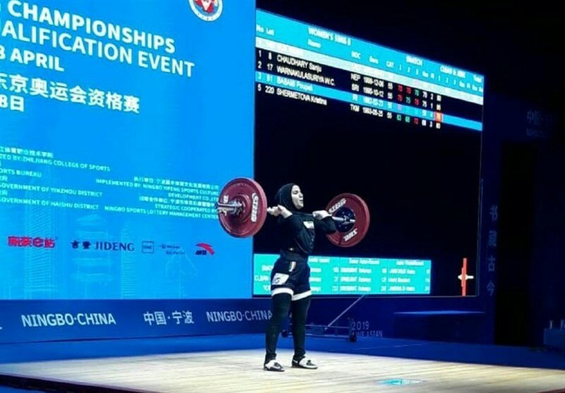 Poupak Basami the first woman to represent Iran at Asian Weightlifting Championships
