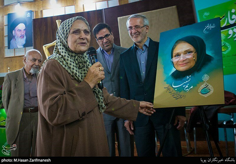 Radio Iran honors storyteller Maryam Nashiba